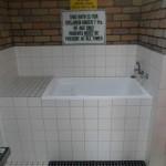 Babies Bath